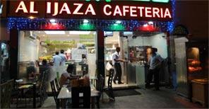 Al Ijaza Cafeteria