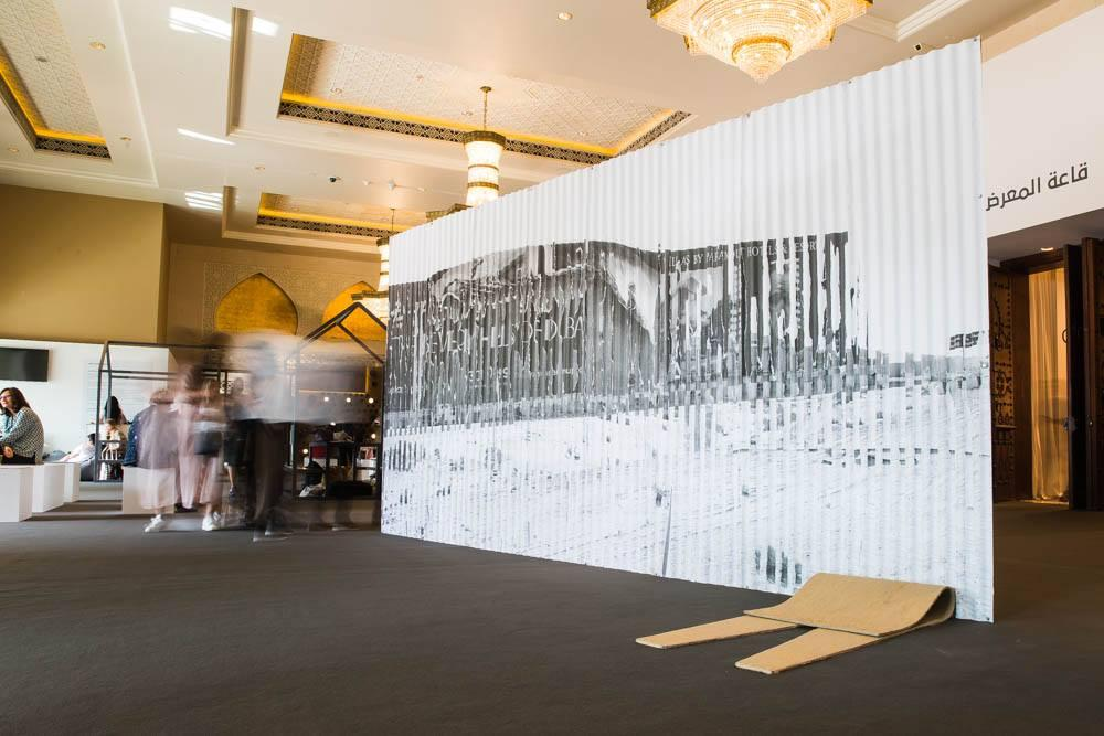 Art Dubai 1