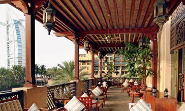 Bahri Bar Mina Asalam Interior