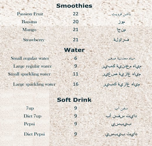 Bait Maryam Menu3