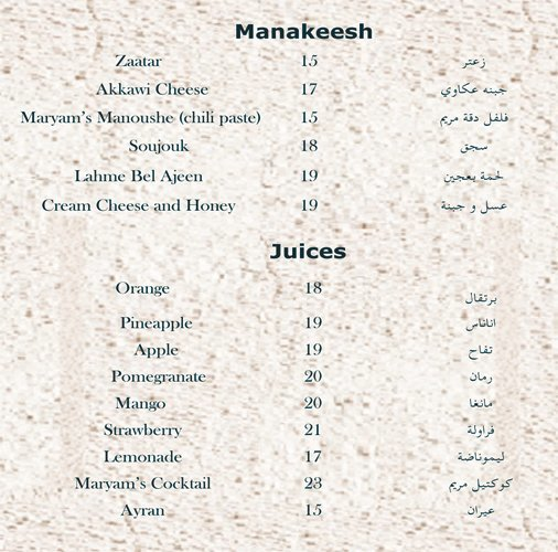 Bait Maryam Menu4
