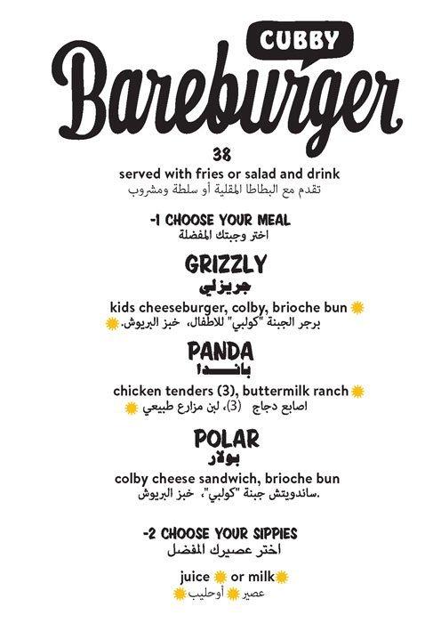 Bareburger Menu3