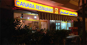 Canara Restaurant Thumbnail