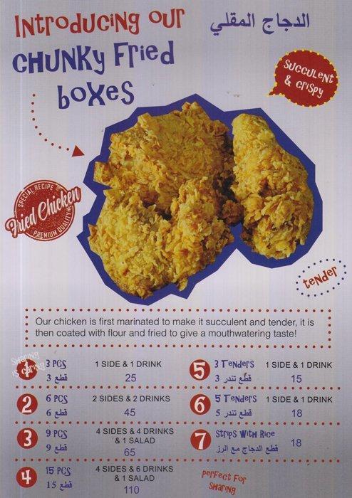 Chunky Chicken Menu3