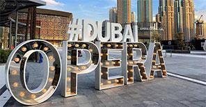 Dubai Opera Tours