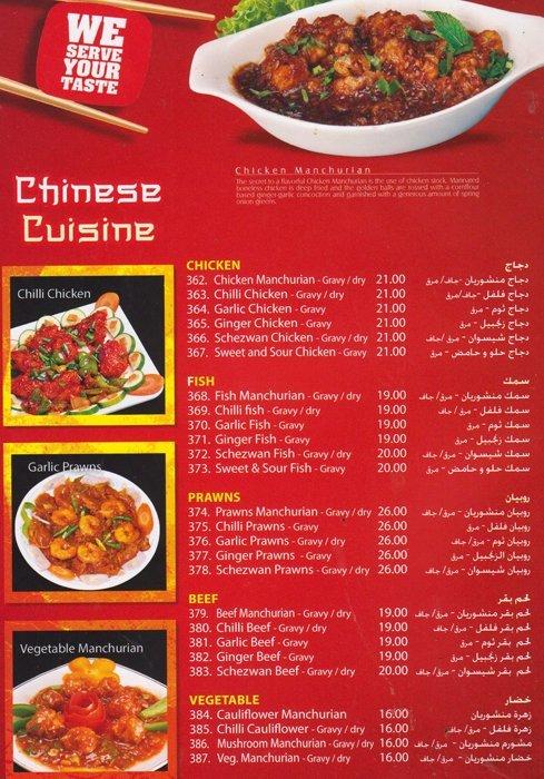 Next Level Restaurant And Cafe Dubai Menu