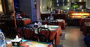 Green City Restaurant