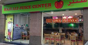 Haji Ali Juice Center