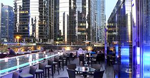 Healeys Bar and Terrace