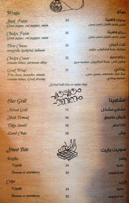 Kana Cafe Menu1