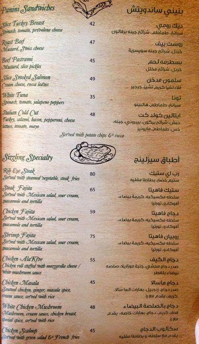 Kana Cafe Menu2