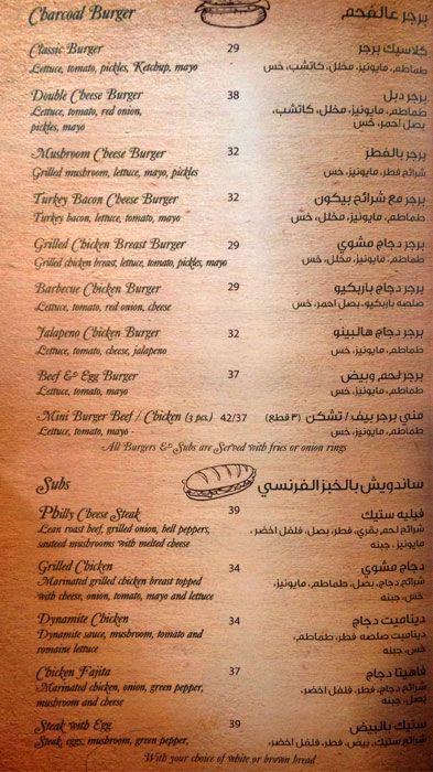 Kana Cafe Menu3