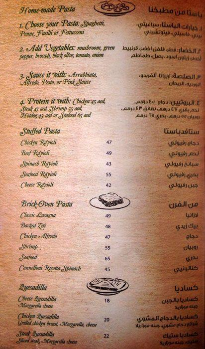 Kana Cafe Menu5