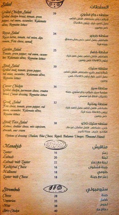 Kana Cafe Menu6