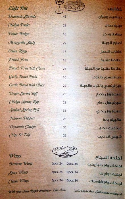 Kana Cafe Menu7