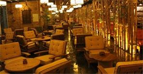 The Kana Cafe