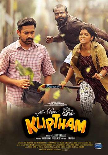 Kliptham