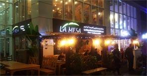 La Mesa Restaurant & Cafe