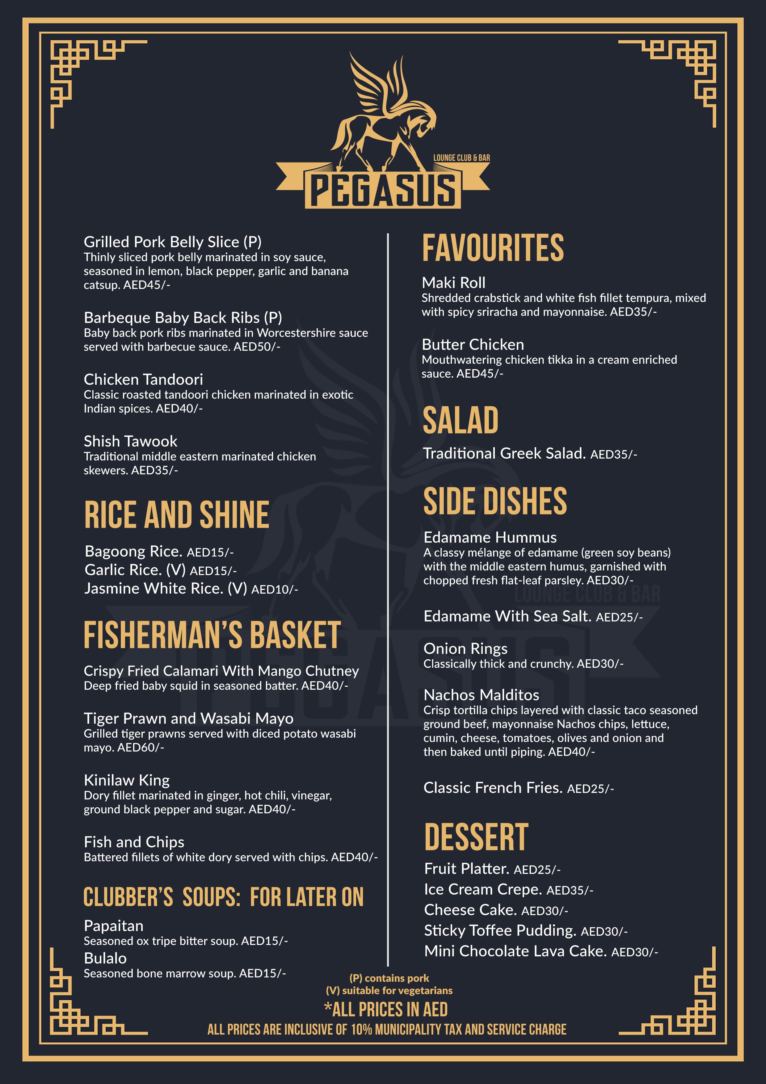 Pegasus Lounge Club Bar Menu1