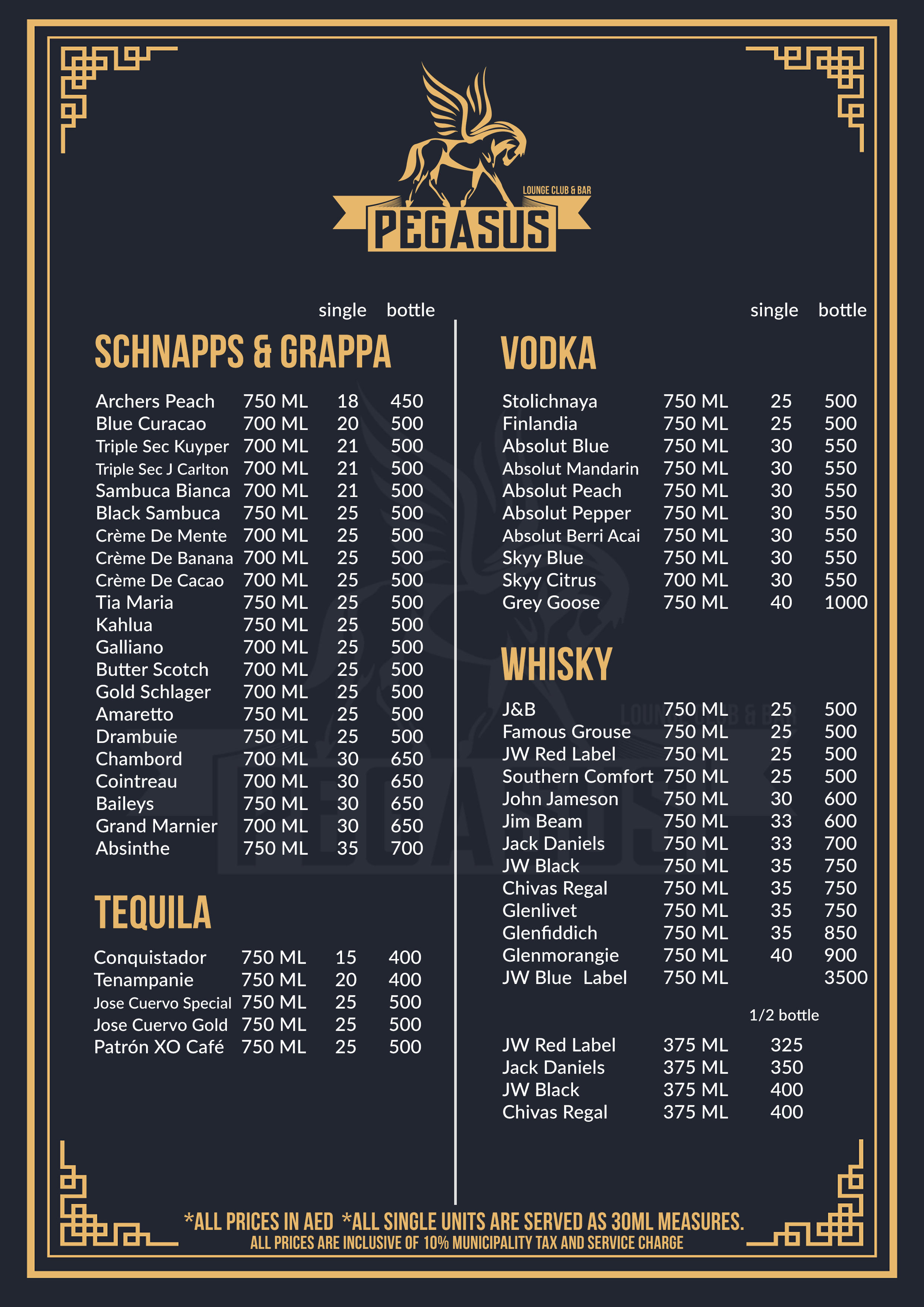 Pegasus Lounge Club Bar Menu11