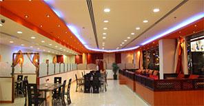 Raidan Mandi Restaurant