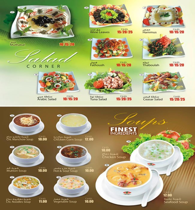 Seashell Restaurant Menu14