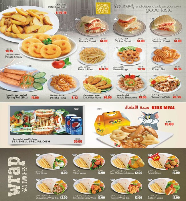 Seashell Restaurant Menu4