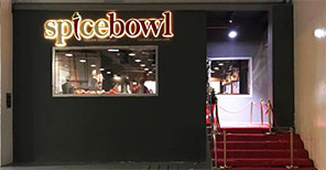 Spice Bowl