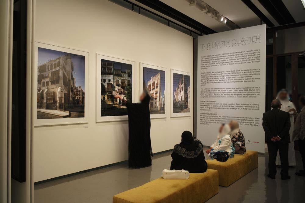 The Empty Quarter Gallery3