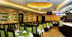 Wide Range Restaurant