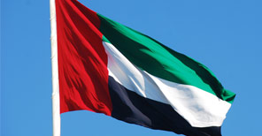 Uae Flag Thumb